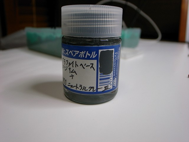 RIMG0870.jpg