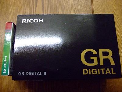 grd_2_001.jpg