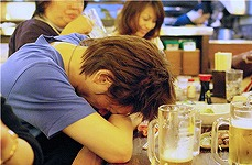 yuzup_dwon.jpg