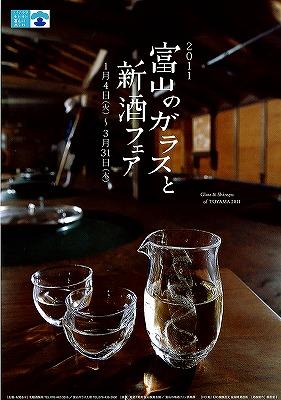 image_a_0330.jpg